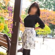 桜井つぼみ|五十路マダム仙台店(カサブランカグループ) - 仙台風俗