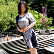 石井敦子|五十路マダム仙台店(カサブランカグループ) - 仙台風俗