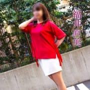 福井直美|五十路マダム仙台店(カサブランカグループ) - 仙台風俗