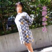 水野あやめ|五十路マダム仙台店(カサブランカグループ) - 仙台風俗