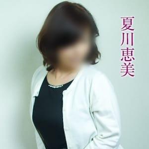 夏川恵美【業界未経験で清楚系マダム♪】