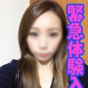 れみ|60分1万円!今どきデリヘル!熊嬢 - 熊本市近郊風俗