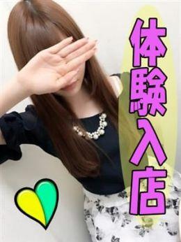 あかね(体験入店) | 60分1万円!今どきデリヘル!熊嬢 - 熊本市近郊風俗