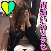 りの(完璧期間限定)|60分1万円!今どきデリヘル!熊嬢 - 熊本市近郊風俗