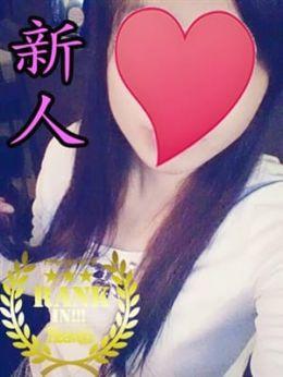 きらら(体験入店) | 60分1万円!今どきデリヘル!熊嬢 - 熊本市近郊風俗
