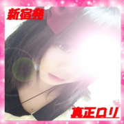 「新規オープンです!!」11/10(金) 15:01 | 真正ロリってちゃん~新宿店~のお得なニュース