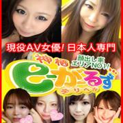 「リニューアルオープン!!」02/12(月) 19:26 | 神栖eーがーるずのお得なニュース
