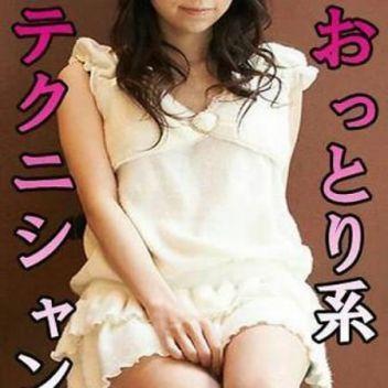 みやび | KOIHIME - 枚方・茨木風俗
