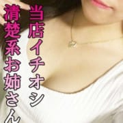 「お得なお試しフリーコース♪」04/21(土) 19:17 | KOIHIMEのお得なニュース
