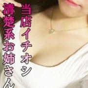 「お得なお試しフリーコース♪」04/25(水) 19:17 | KOIHIMEのお得なニュース