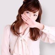 「誰もが心惹かれる【ひかり】さんの入店です!!」03/17(日) 02:16 | 人妻ヴァンクリーフのお得なニュース