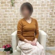 「素人奥様専門の人妻デリヘルです。」06/18(火) 10:02 | ヒト妻フリークのお得なニュース