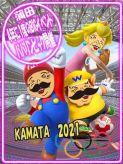 蒲田2021ババリンピック 熟女の風俗最終章 川崎店でおすすめの女の子
