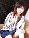 ななこ おとなのわいせつ倶楽部 川崎店でおすすめの女の子