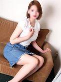 みお|おとなのわいせつ倶楽部 川崎店でおすすめの女の子