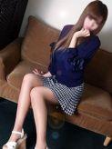 みおん|おとなのわいせつ倶楽部 川崎店でおすすめの女の子