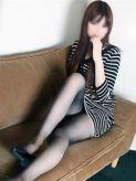 まひろ|おとなのわいせつ倶楽部 川崎店でおすすめの女の子