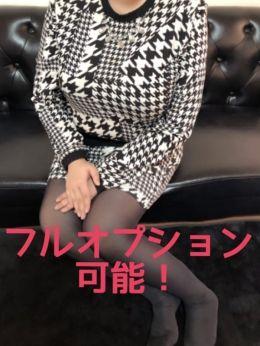 きょうか | 人妻熟女ファイル 高松店 - 高松風俗