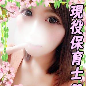 しゅうか【※現役保育士さん電撃入店!!】
