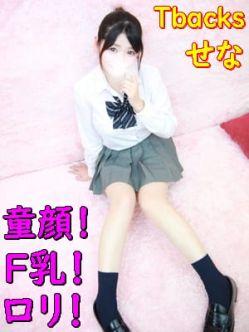 せな|T-BACKS てぃ~ばっくす錦糸町店でおすすめの女の子