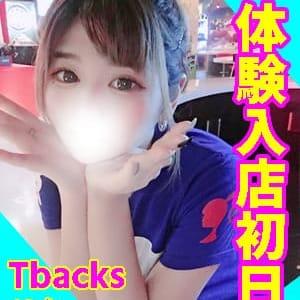 せな | T-BACKS てぃ~ばっくす錦糸町店 - 錦糸町風俗