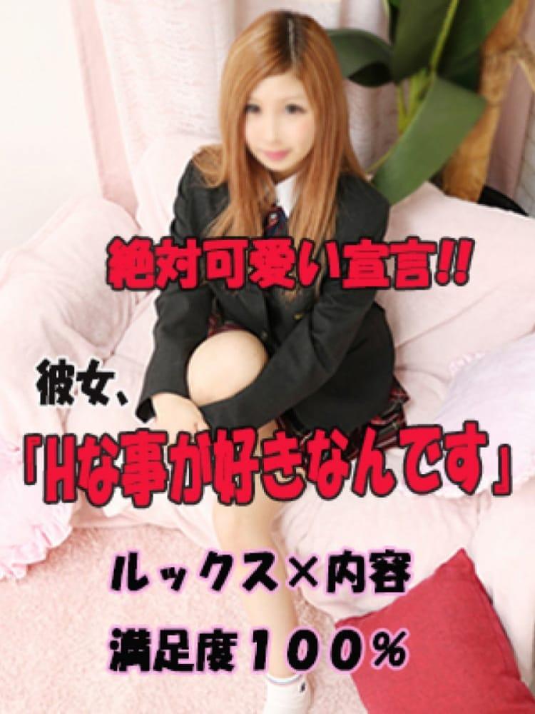 めめ(T-BACKS てぃ~ばっくす錦糸町店)のプロフ写真1枚目