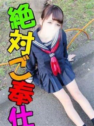 ゆず|T-BACKS てぃ~ばっくす錦糸町店 - 錦糸町風俗