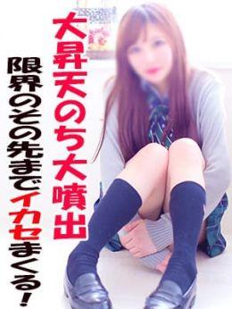 ゆか | T-BACKS てぃ~ばっくす錦糸町店 - 錦糸町風俗