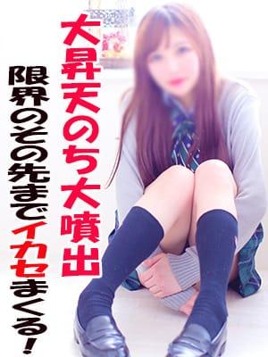 ゆか|T-BACKS てぃ~ばっくす錦糸町店 - 錦糸町風俗