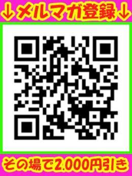 メルマガ会員募集 | T-BACKS てぃ~ばっくす錦糸町店 - 錦糸町風俗