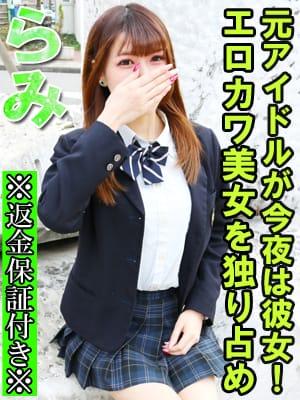 らみ|T-BACKS てぃ~ばっくす錦糸町店 - 錦糸町風俗