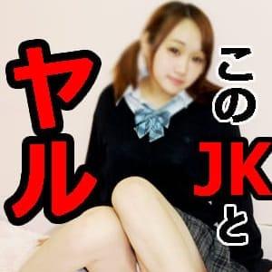 れお | T-BACKS てぃ~ばっくす錦糸町店 - 錦糸町風俗