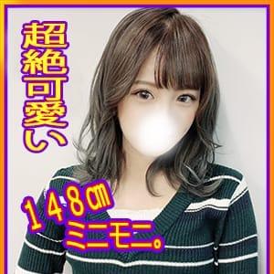 「※童顔でかわいい新人ちゃんイケます!!」12/04(火) 12:57 | T-BACKS てぃ~ばっくす錦糸町店のお得なニュース