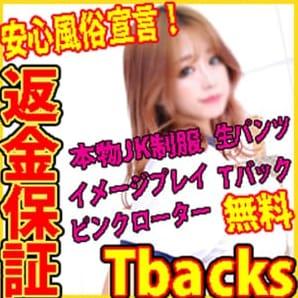 T-BACKS てぃ~ばっくす | T-BACKS てぃ~ばっくす錦糸町店 - 錦糸町風俗