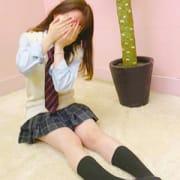 「※19歳未経験の入店です!!」04/08(日) 00:15 | T-BACKS てぃ~ばっくす錦糸町店のお得なニュース