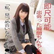 「※可愛すぎます!この子でだめならごめんなさい!」04/27(金) 14:59 | T-BACKS てぃ~ばっくす錦糸町店のお得なニュース