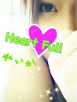 れいか | Heart Full ハートフル - 帯広風俗