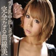 「【大好評により第3弾】」08/09(金) 17:02 | Heart Full ハートフルのお得なニュース