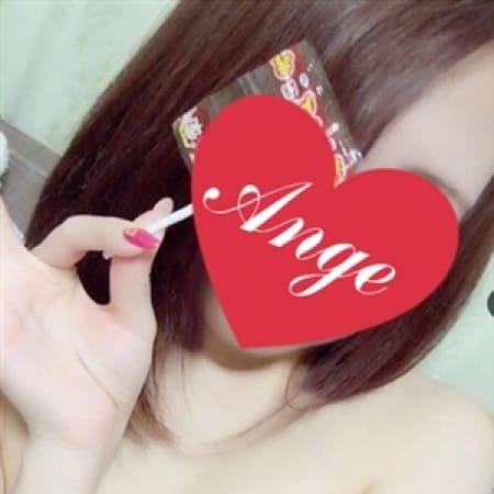 「New Event!『新人割』開催中☆」02/21(水) 21:29 | Ange(アンジュ)のお得なニュース