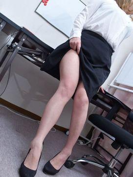 重盛さん WOMANで評判の女の子