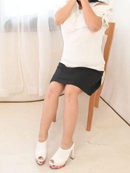 藤宮さん | WOMAN - 岡山県その他風俗