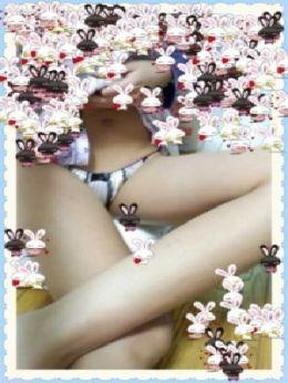 まこ | 秘密の愛人 - 高崎風俗