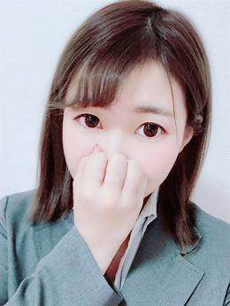 ゆのん | クラスメイト 品川校 - 品川風俗