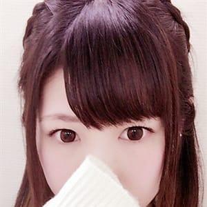 陽愛(ひめ)