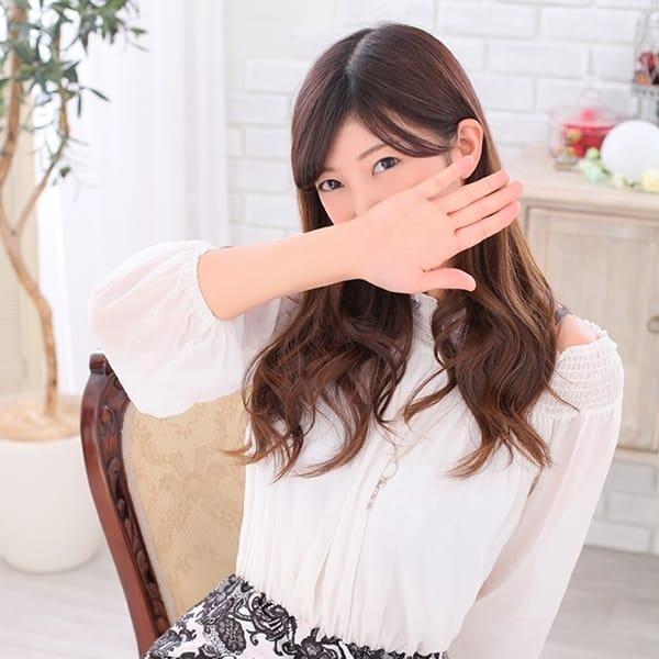 愛理子(ありす)
