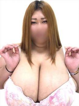 蜜川~MITSUKAWA~ | BBW名古屋店 - 名古屋風俗