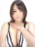 長谷川~HASEGAWA~ BBW名古屋店でおすすめの女の子