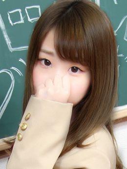 りあん | クラスメイト 品川校 - 五反田風俗
