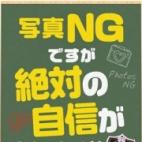 あゆな|クラスメイト 品川校 - 五反田風俗