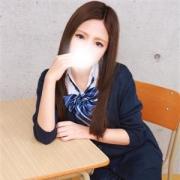 えりな|クラスメイト 品川校 - 五反田風俗
